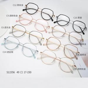 Titanium frames with Blue Ray Cut lenses MAMO S11556