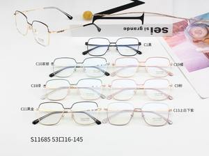 Titanium frames with Blue Ray Cut lenses MAMO S11685