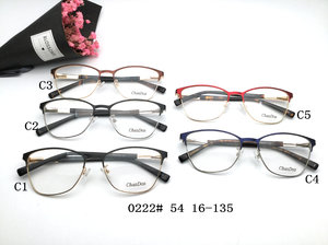 Metal frames ChanDon CD0222