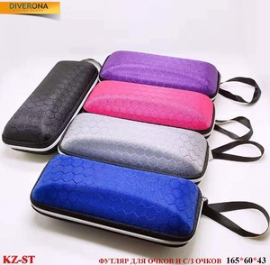 Glasses case KZ-ST