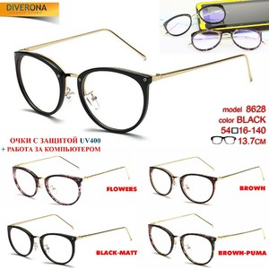 Glasses for computer work UV-400 protection blue light Blue ray cut 8628
