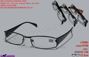 Metal frame prescription glasses CEBO C9161