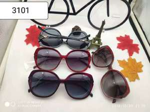Polarized sunglasses Daerman BF3101