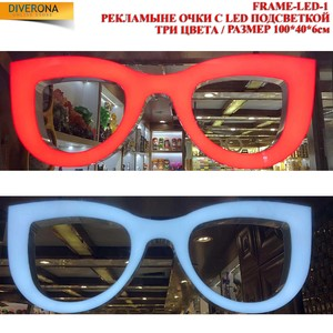 ADVERTISING GLASSES WITH LED LIGHT FRAME LED 1