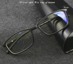 Protective stylish glasses for work on computer with UV-400 blue ray protection Blue Ray Cut TR2821