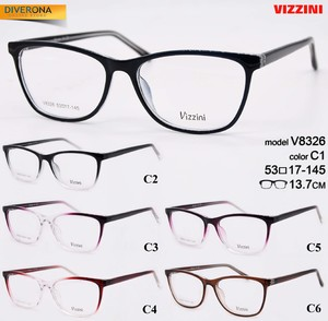 Plastic frames for glasses VIZZINI V8326