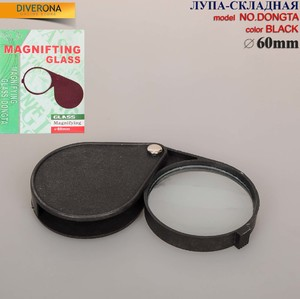 Folding MAGNIFIER with one lens DONGTA 活柄放大镜