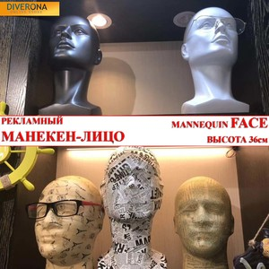 Promotional mannequin for optical shop decoration FACE-1