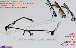 Metal frame prescription glasses CEBO C9135