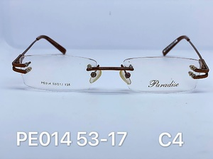 Rimless metal frames for glasses Paradise PE014