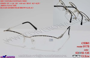 Metal frame prescription glasses CEBO C9178
