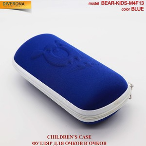 Children's case for glasses BEAR-KIDS-M4F13