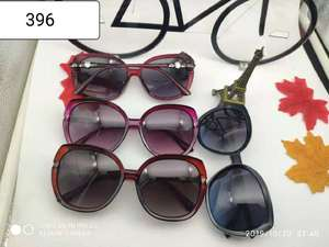 Polarized sunglasses Daerman BF396