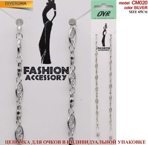 Eyeglasses metal chain CM020