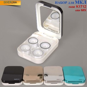 Travel kit for soft contact lenses (Kits for contact lenses) K-1712