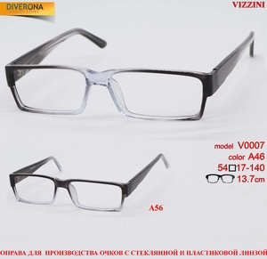 VIZZINI plastic frames without demo lenses V0007