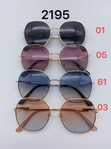 Polarized sunglasses Difenni 迪芬尼2195