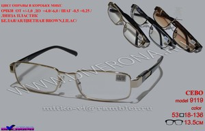 Metal frame prescription glasses CEBO C9119