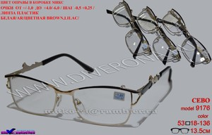 Metal frame prescription glasses CEBO C9176