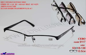 Metal frame prescription glasses CEBO C9117