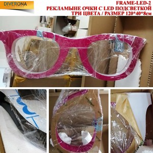 ADVERTISING GLASSES WITH LED BACKLIT FRAME-LED-2