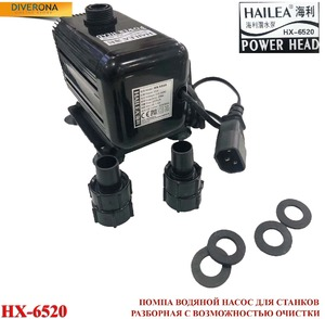 Power head - water pump for grinding machines, dismountable and cleanable HX-6520