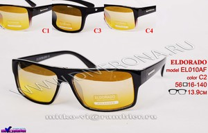 EL DORADO polarized for drivers 偏光司机镜 EL010AFY