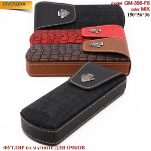 Belt eyeglasses case with button GM-366-F6