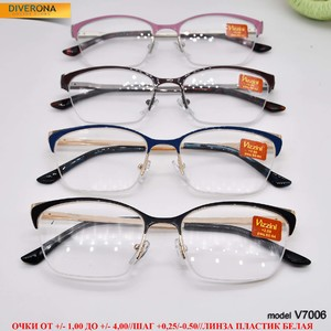 Women's metal eyeglasses with flex hinges Vizzini V7006 dioptries to -8.00