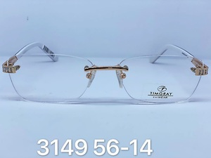 Rimless metal frames for glasses Timgray 3149