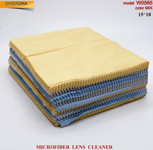 High-density microfiber napkin for glasses lens cleaning W0565, 15*18 cm (price for a pack)