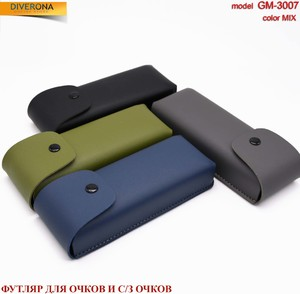 Belt eyeglasses case with button GM-3007