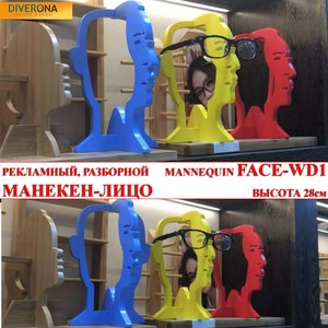Promotional mannequin for optical shop decoration FACE-WD1
