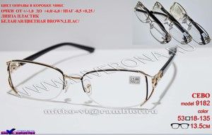 Metal frame prescription glasses CEBO C9182