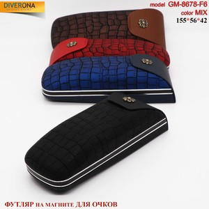 Belt eyeglasses case with button GM-8678-F6
