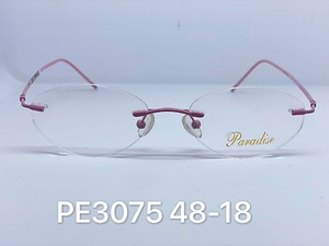 Rimless metal frames for glasses Paradise PE3075