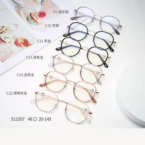 Titanium frames with Blue Ray Cut lenses MAMO S11557