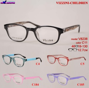 Socket children's plastic VIZZINI