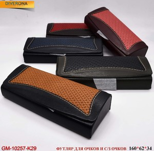 Magnetic glasses case GM-10257-K29