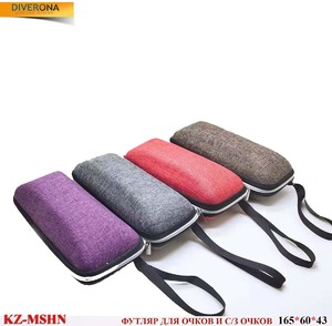 Glasses case KZ-MSHN