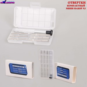 Mini screwdriver set for eyeglass repair with one holder and 6 attachments NM-3 for the optician 小套螺丝刀