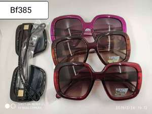 Polarized sunglasses Daerman BF385