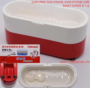 Ultrasonic cleaner YMHDQ SD-350