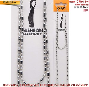 Eyeglasses metal chain CM013-4 链条