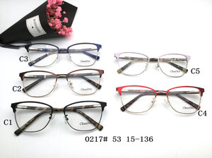 Metal frames ChanDon CD0217