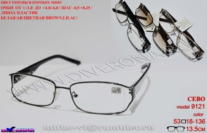 Metal frame prescription glasses CEBO C9121