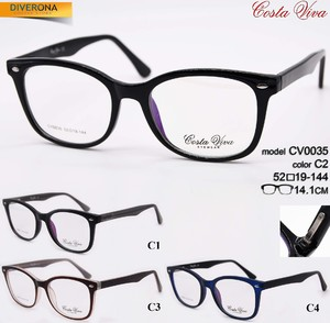 Plastic eyeglass frames with flex hinges Costa Viva CV0035