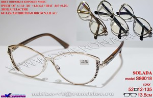 Glasses in a metal frame SOLADA S86018