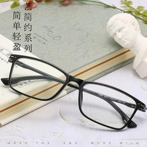 TR90 eyeglasses J8037, diopters from 0.50 to -6.00, not centered