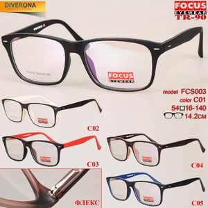 Plastic frames for glasses TR-90 + CA material (flex hinges) FOCUS FCS003